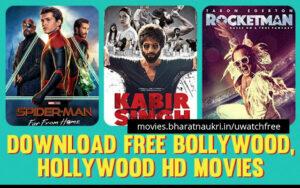 HD Malayalam mobile movies